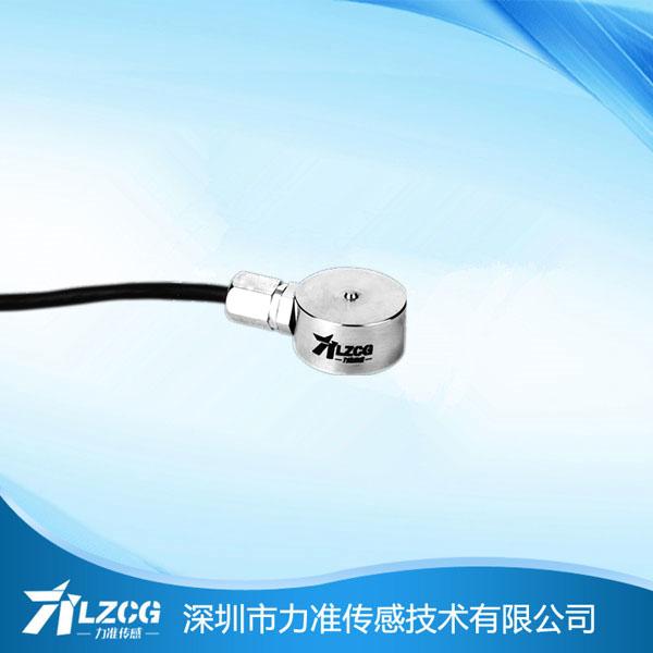 微型压式传感器LFC-13