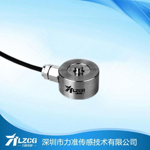 ag亚洲集团ag8传感器LFC-3M-XX