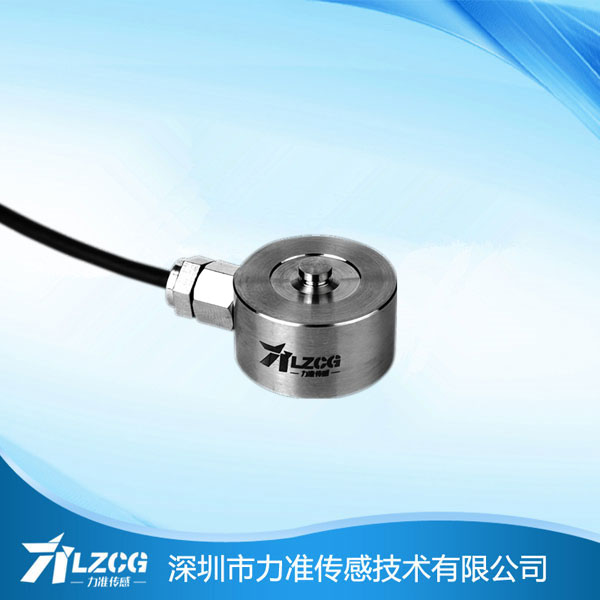微型压式传感器LFC-3M-XX