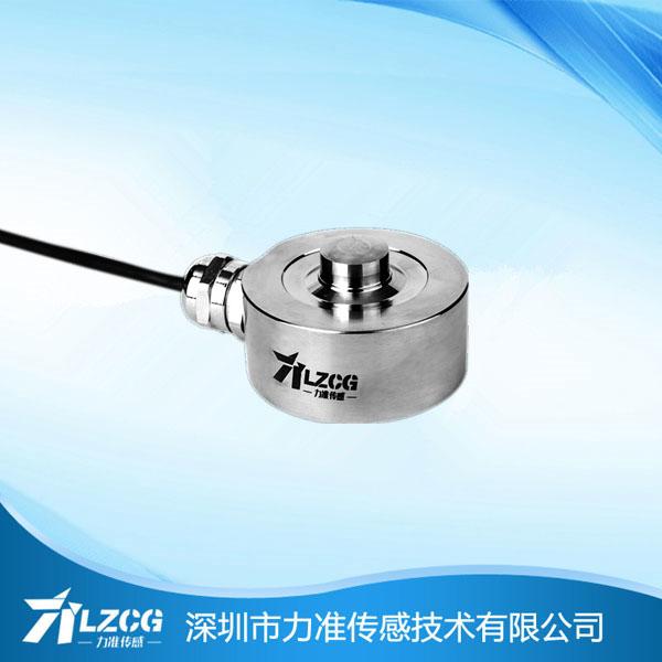 微型压式传感器LFC-40