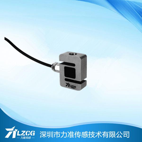 S型传感器LFS-01