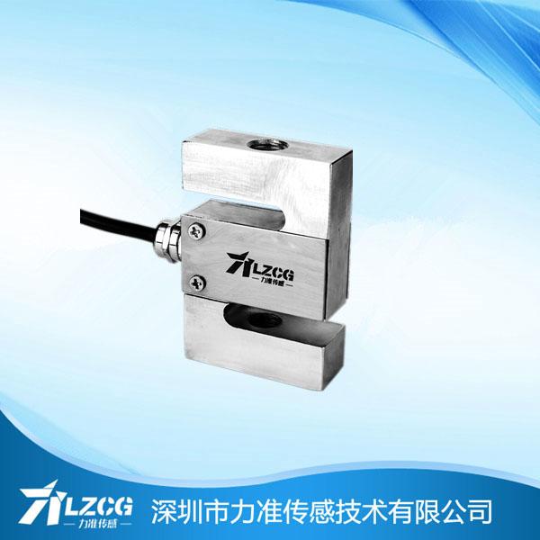 S型传感器LFS-06