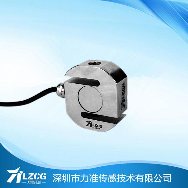S型传感器LFS-07