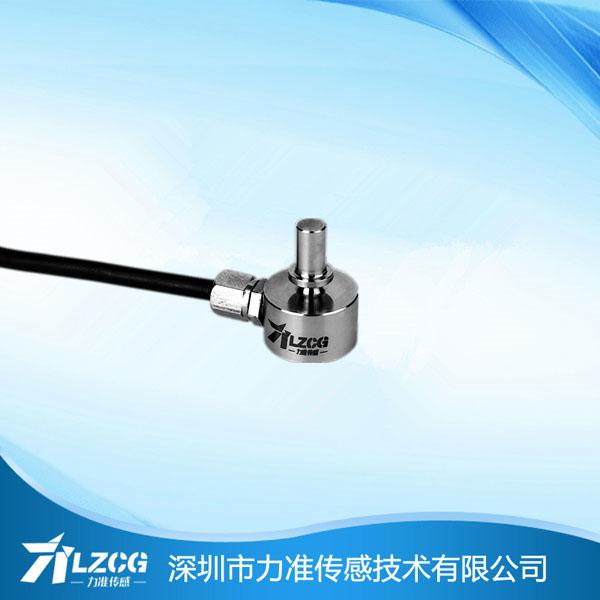 微型拉式传感器LFT-13A
