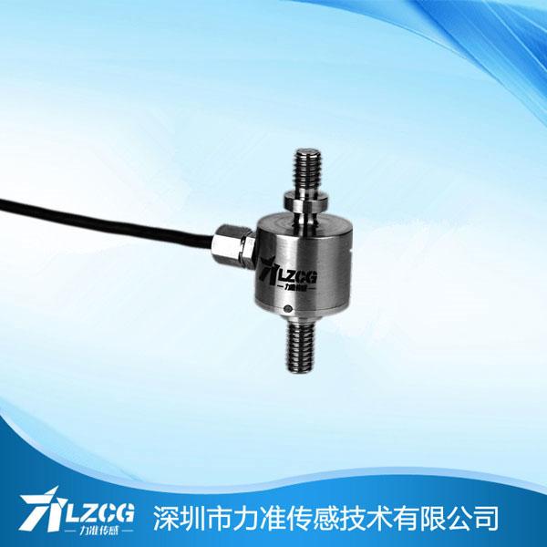 微型拉式传感器LFT-13B