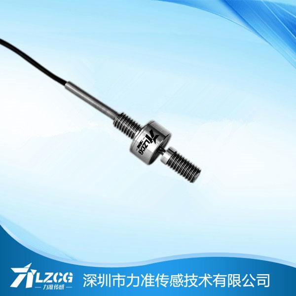 微型拉式传感器LFT-13C
