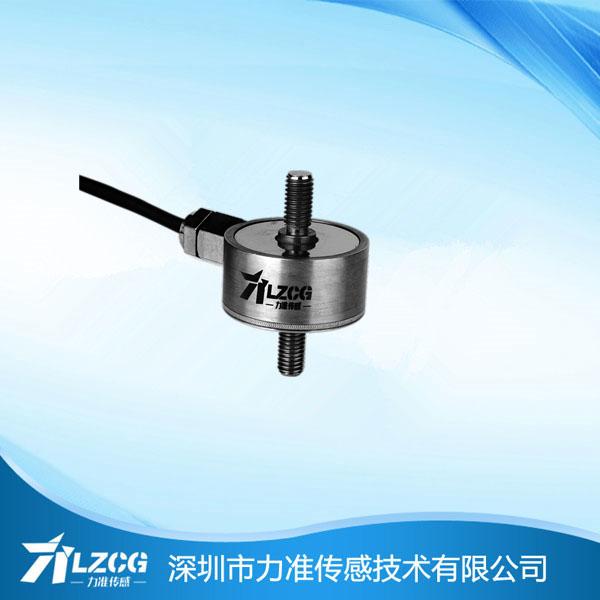 微型拉压式传感器 LFT-25