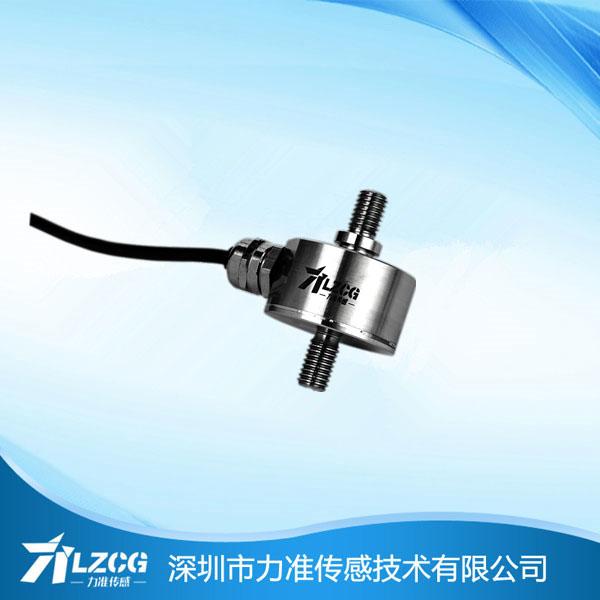 微型拉式传感器LFT-34