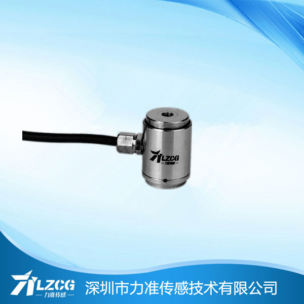 柱式傳感器LF-605C