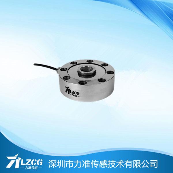轮辐压式传感器LFC-68