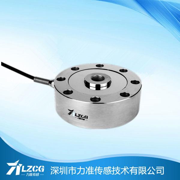 轮辐式传感器LFC-2