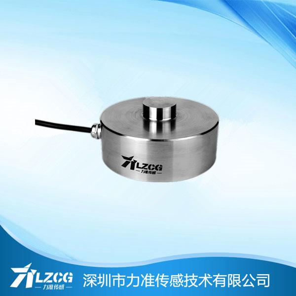 微型压力传感器LFC-2B