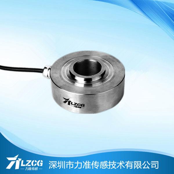 环形测力传感器LFC-80