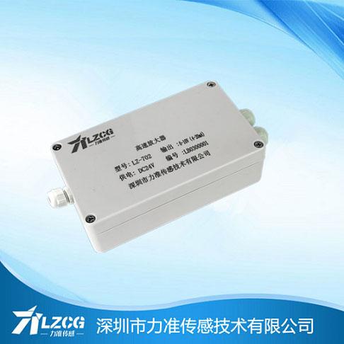 变送器放大器价格LZ-702