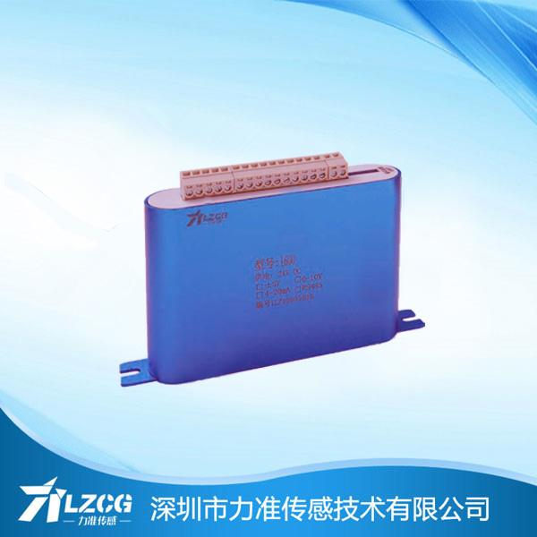 L600型多功能数字变送器