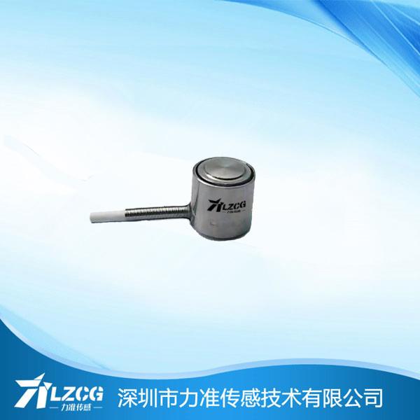 微型压力传感器LFC-10Z