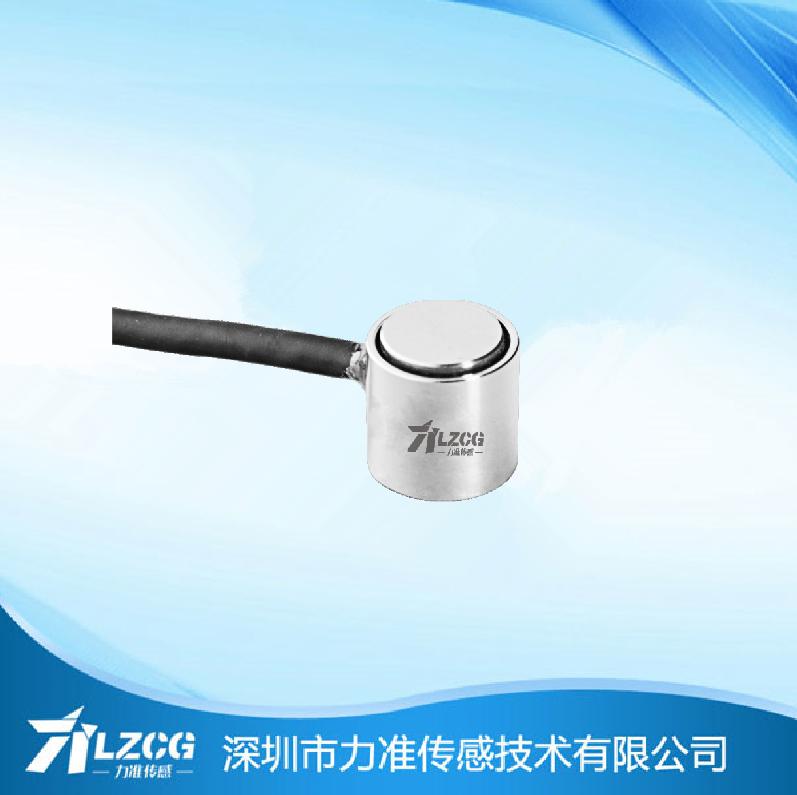微型平面压式传感器LFC-08P