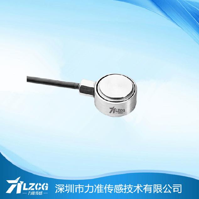 微型平面压式传感器LFC-13E3