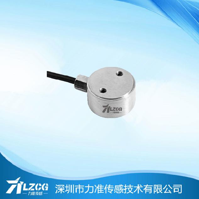 微型平面压式传感器LFC-15E