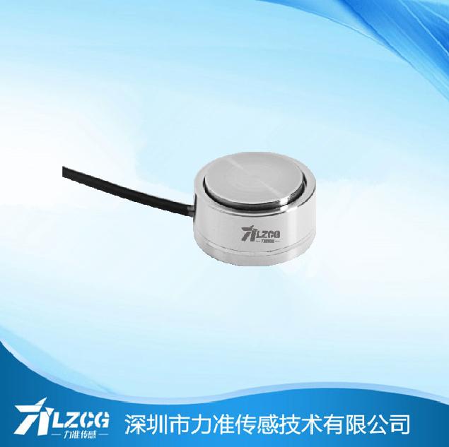 微型平面压式传感器LFC-20P