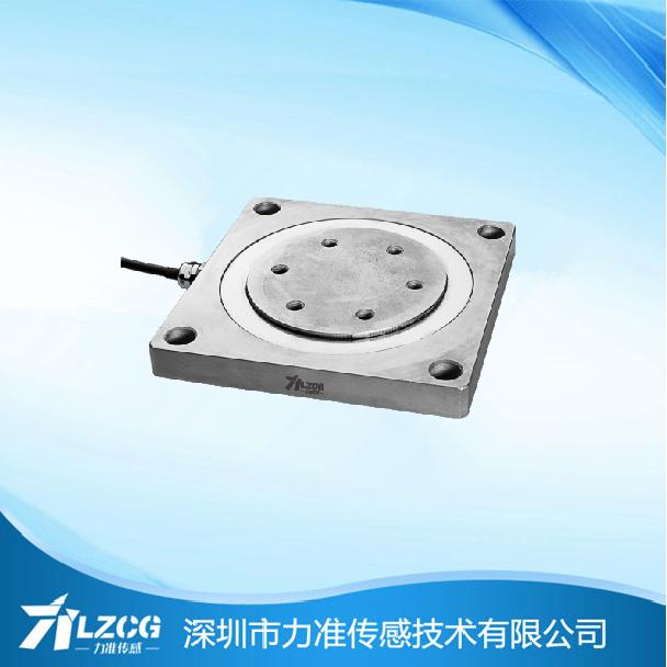 平板式测力传感器LFC-150