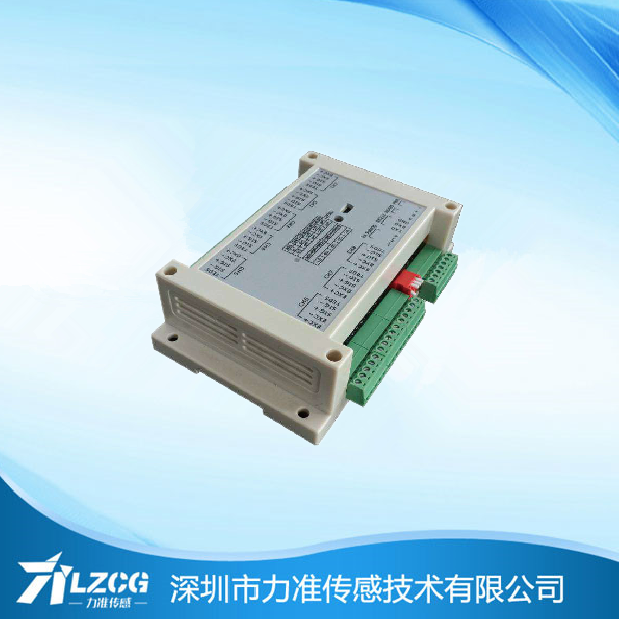 八通道数字放大器LZ-780