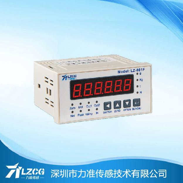 通用测力显示控制仪表LZ-801F