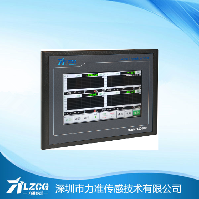 通用测力显示控制仪表LZ-809