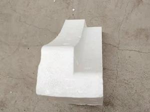 Foam packing box