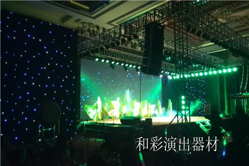 武汉灯光租赁怎么提高灯光音响的音质 会议音响系统的连接线要求介绍