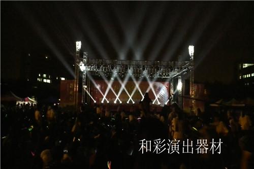 武汉舞台灯光音响
