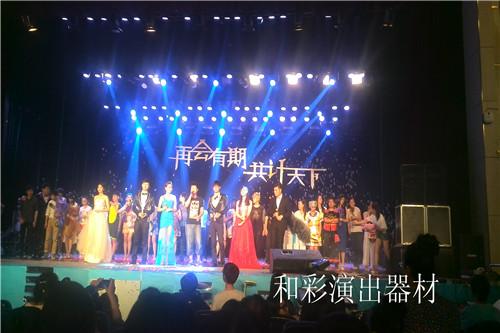 【图文】武汉舞台搭建需具有哪些知识_演出音响摆放对音质的影响