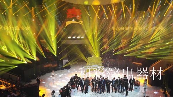 武汉灯光音响出租舞台灯光常用灯具及特点介绍 介绍澳门新京浦出租的特点