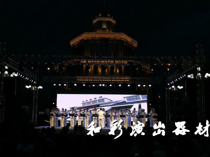 武汉商业活动策划