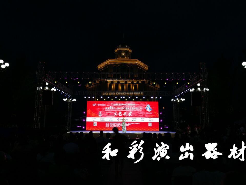 武汉企业宣传策划