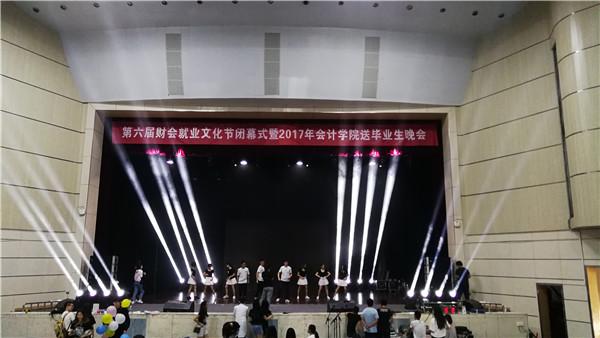 武汉灯光音响出租舞台灯光设计应该注意什么 分享会议音响系统的连线要求