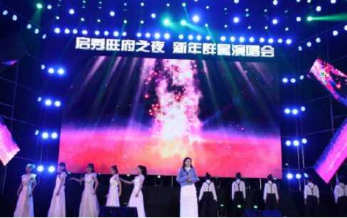 【图片】区分影室闪光灯的优劣建议 武汉灯光租赁公司分享舞台灯光效果制作