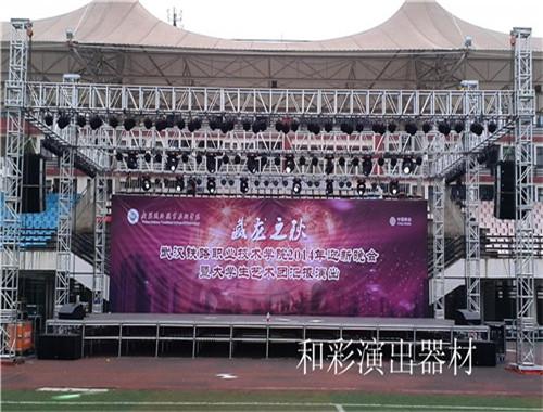武汉舞台公司