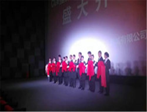 武汉开业活动策划