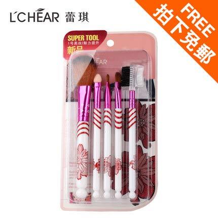 彩妆化妆工具