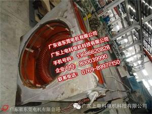 牵引电机修理