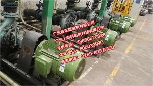 水泵系统节能改造
