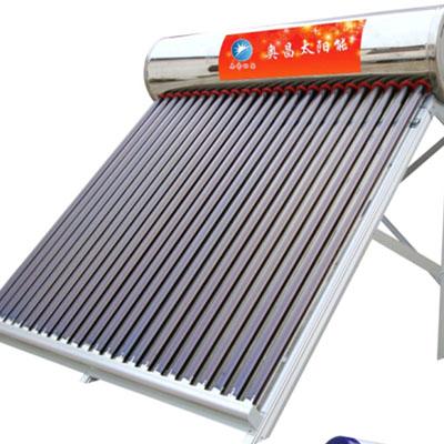 东莞太阳能热水器,太阳能热水器商家,奥昌环保价格优惠