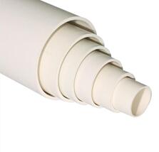 石家庄PVC管材批发