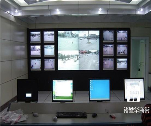 贵州远程视频伟德国际官网