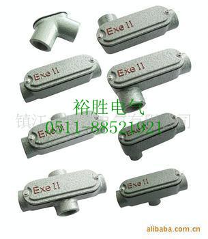 山西防尘防爆铝合金铸钢穿线盒接线盒仪表保温箱气源接头