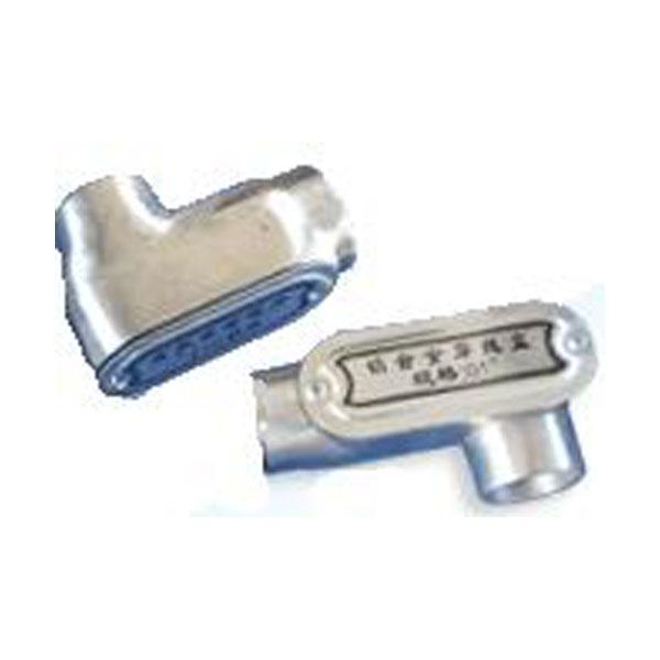 铝合金铸钢左弯穿线盒