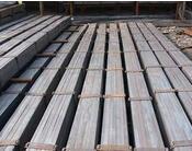 山西纵剪扁钢生产厂家哪家好,扁钢厂家,纵剪扁钢价格