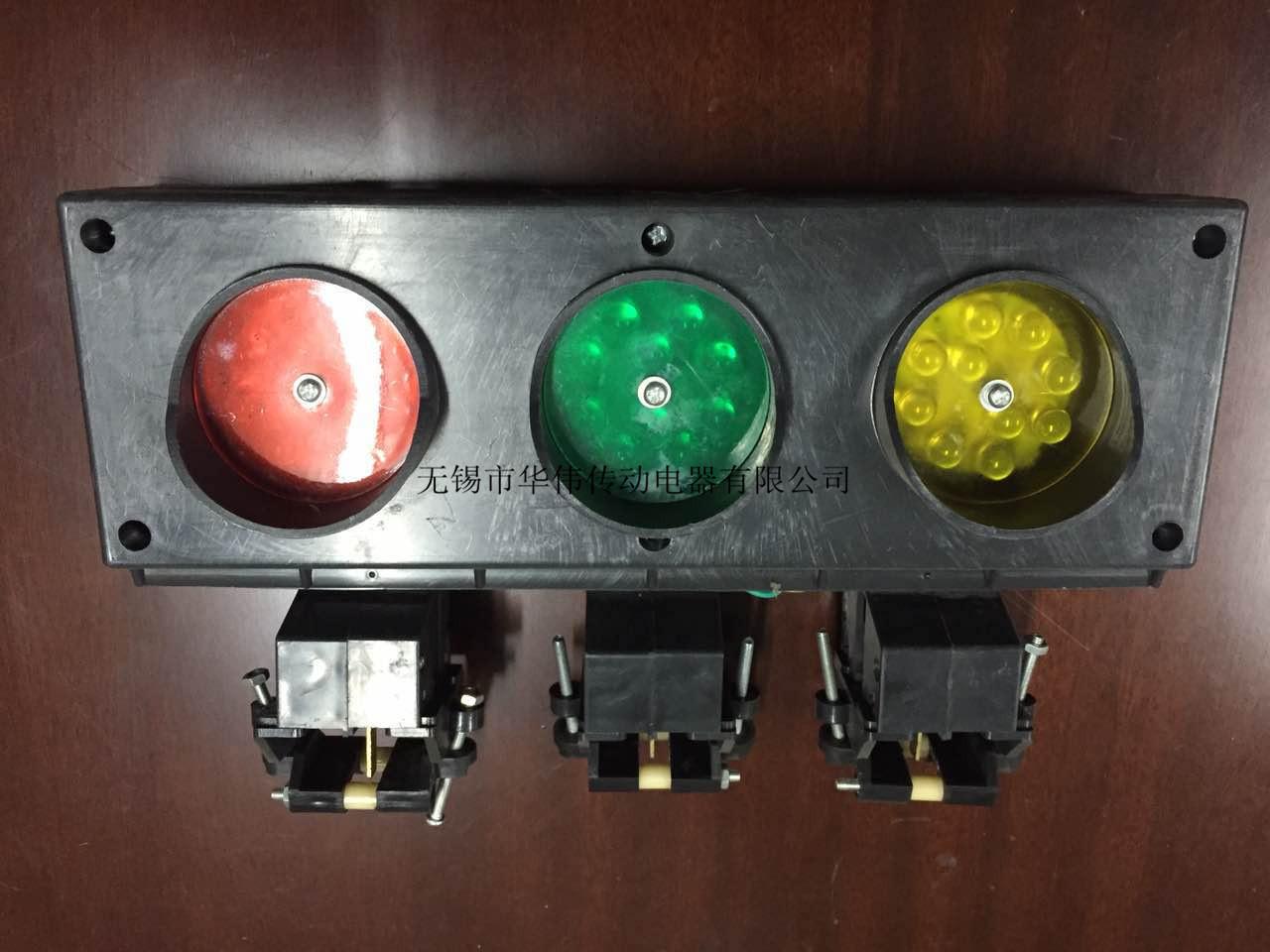 无锡滑触线指示灯生产