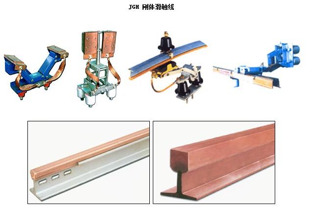 钢体滑触线生产